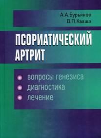 kaf2-9_clip_image049