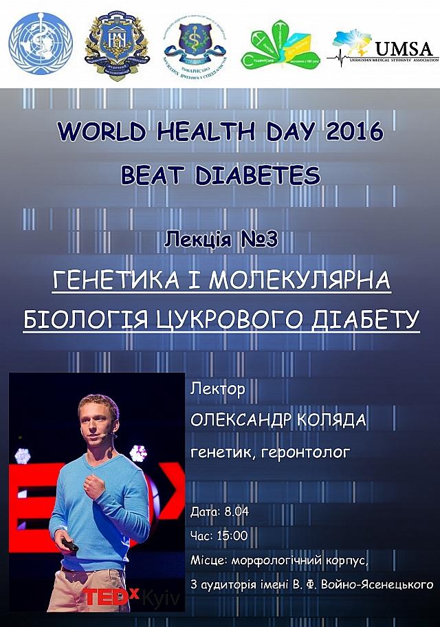 Maket_Lektsia_2[1]