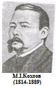 Подпись: М.І.Козлов (1814-1889)