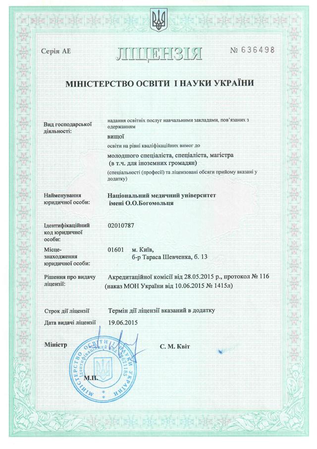 license1a