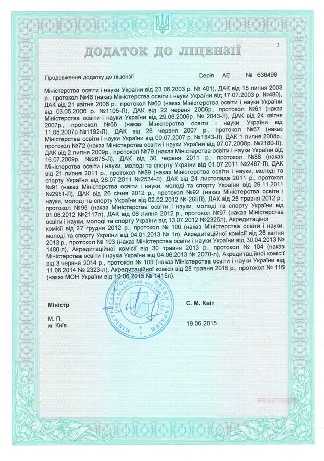 license4a