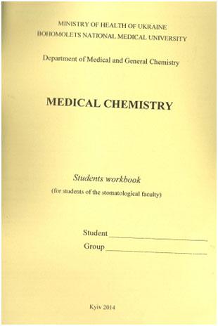 med_chem1