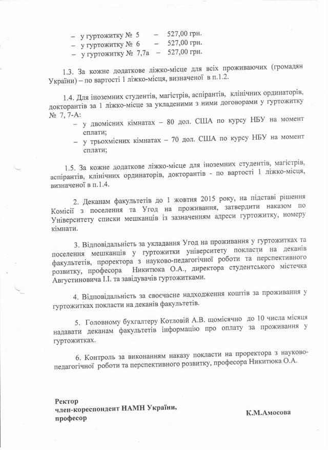 prozh1[1]