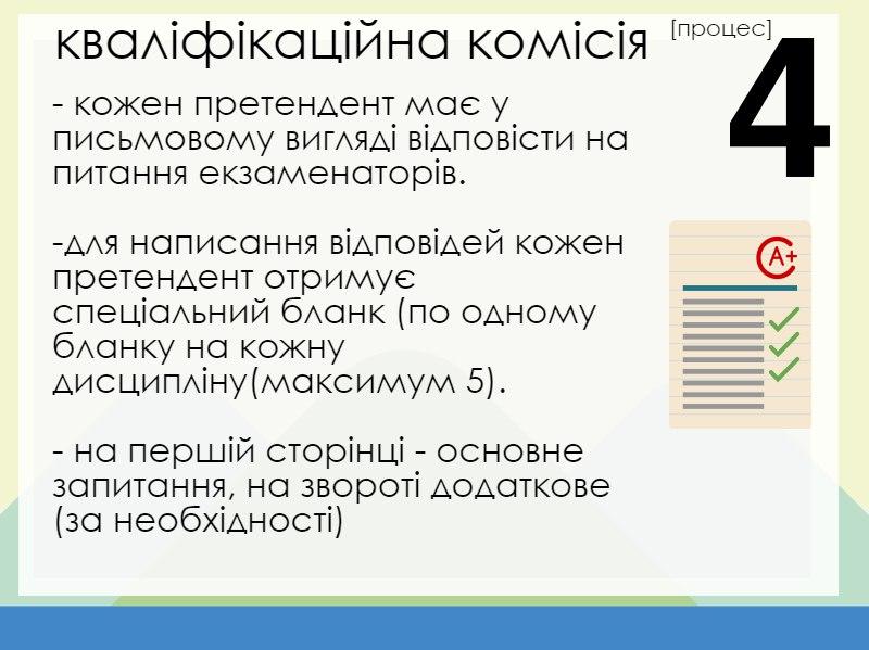 slide_8