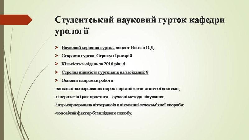 slajd13