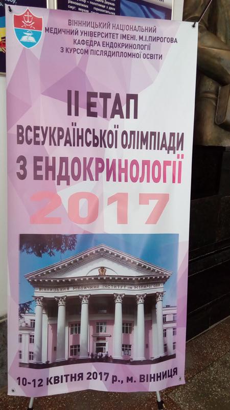 img_20170411_124629
