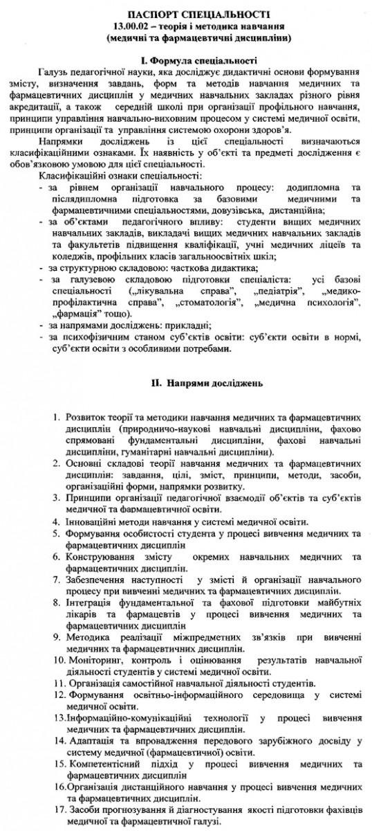 pos_rada13002-1