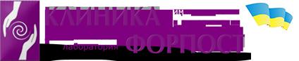 forpost-logo2